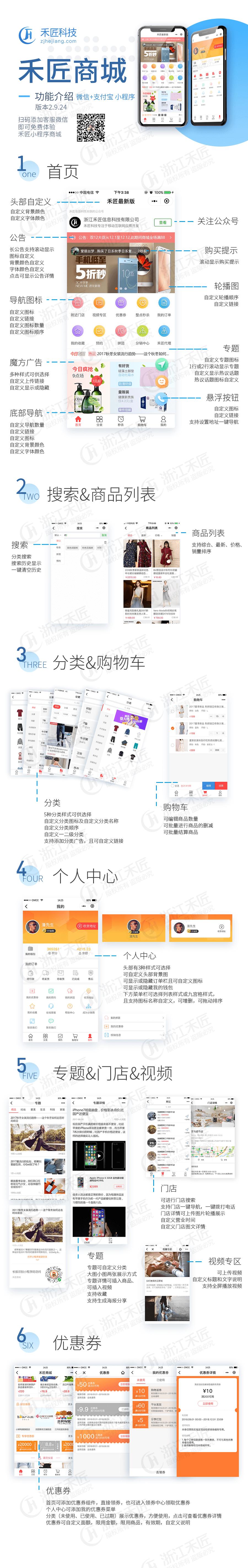 介绍10.18-A(1).png