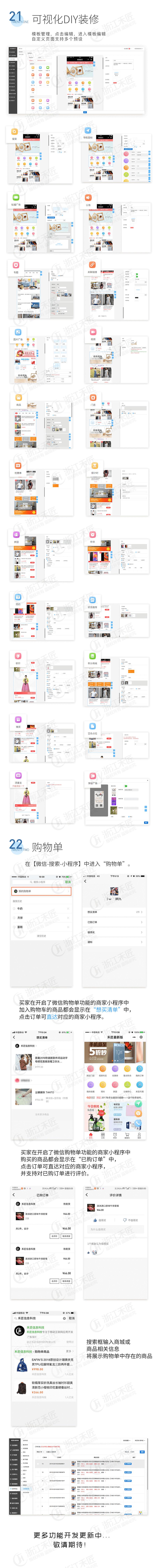 介绍D(1) (4).png