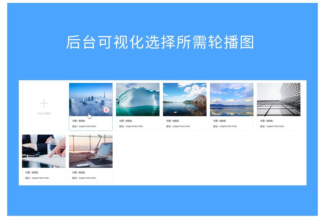 3UI优化4.jpg