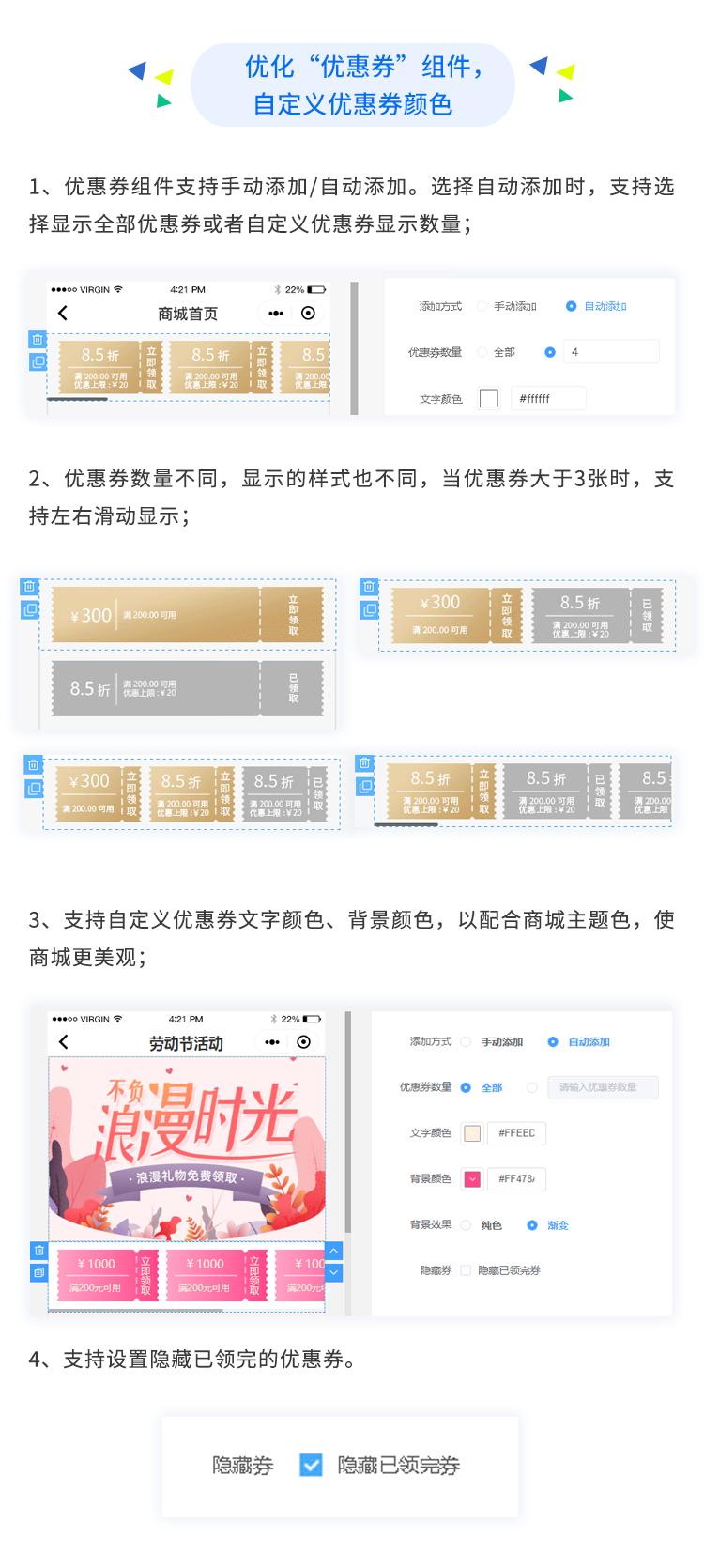 DIY大改版_03.png