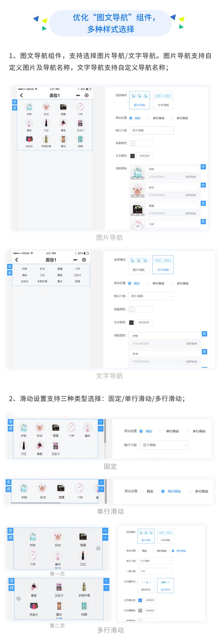 DIY大改版_04.png