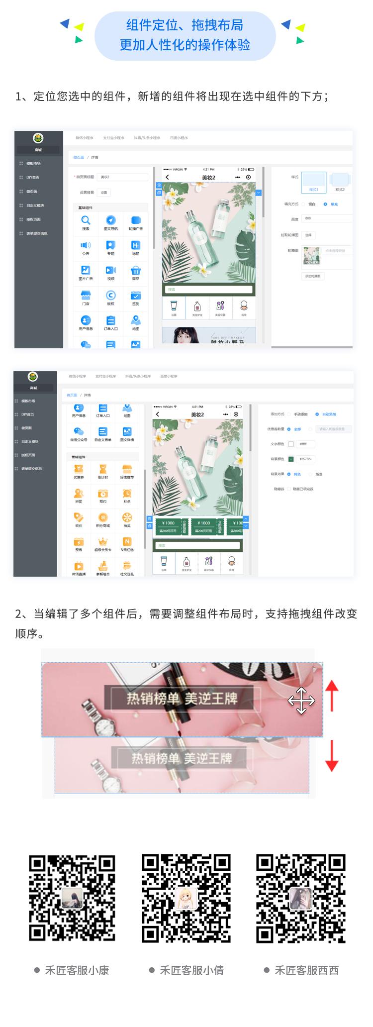 DIY大改版_06.png
