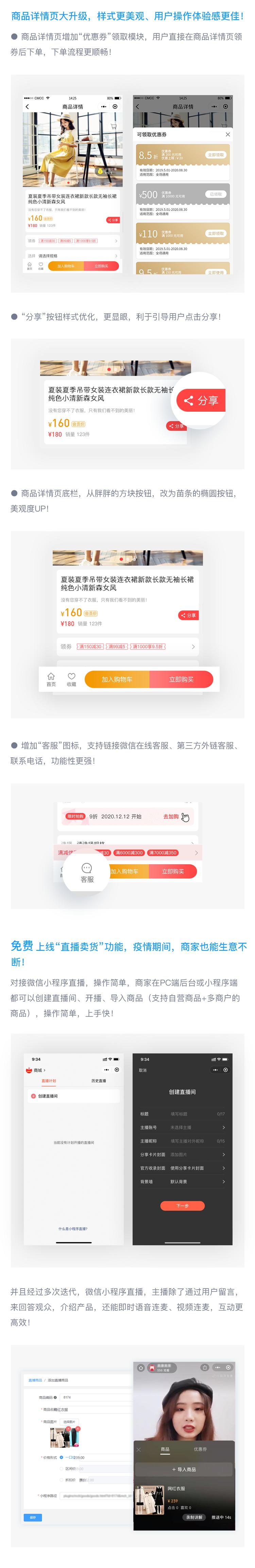 2020更新回顾_02.png