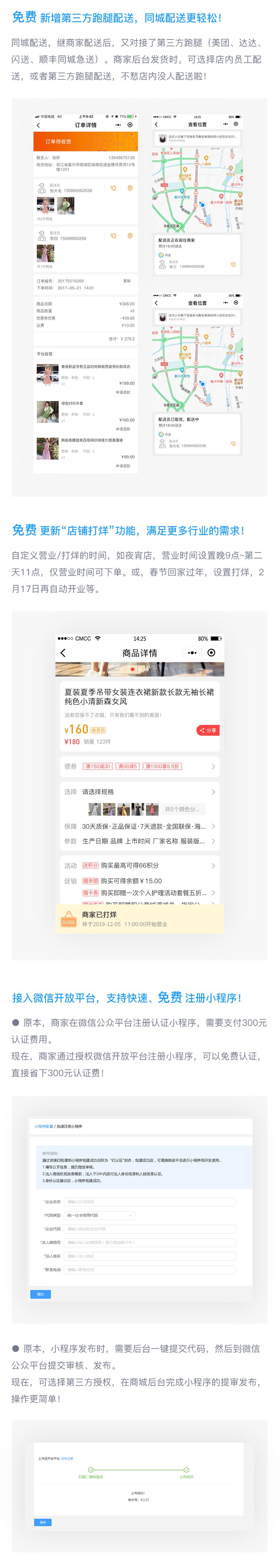 2020更新回顾_04.png